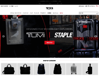 tumi.co.jp screenshot