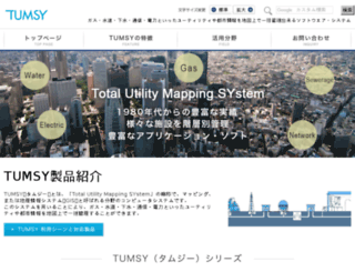 tumsy.com screenshot