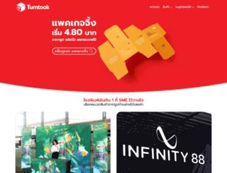 tumtook.com screenshot