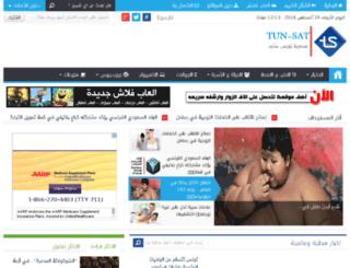 tun-sat.tn screenshot