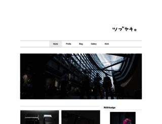 tunakko.net screenshot