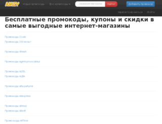 tunestor.com screenshot