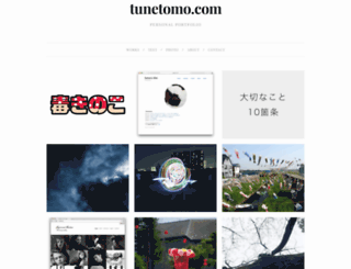 tunetomo.com screenshot