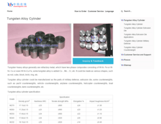 tungsten-alloy-cylinder.com screenshot