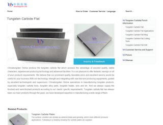 tungsten-carbide-flat.com screenshot