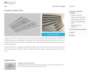 tungsten-carbide-strip.com screenshot