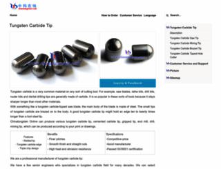 tungsten-carbide-tip.com screenshot