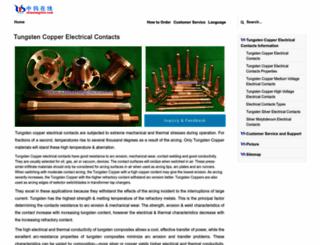 tungsten-copper-electrical-contacts.com screenshot