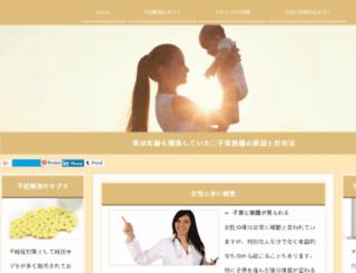 tuning-homme.com screenshot