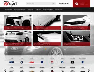 tuning-shop.com.ua screenshot