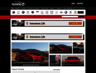 tuning.bg screenshot