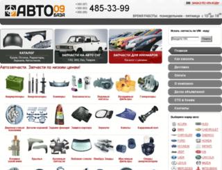 tuninga.com.ua screenshot