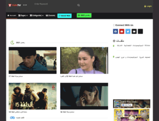 tunisiashare.ninja screenshot