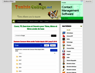 tunisiecollege.net screenshot