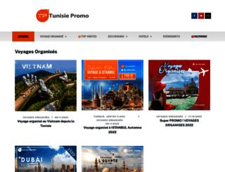 tunisiepromo.com screenshot