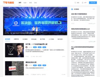 tuoniao.fm screenshot