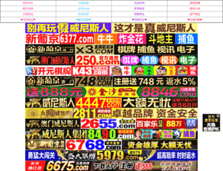 tuoniaopi.com screenshot