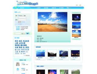 tupian.youabc.com screenshot
