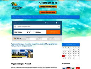 turagentstvo-kazani.ru screenshot