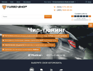 turbo.77755.ru screenshot