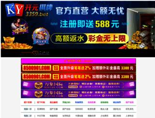 turbo021.com screenshot