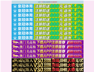 turbobonuses.com screenshot