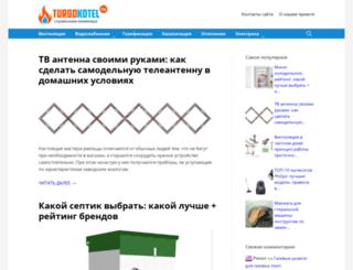 turbokotel.ru screenshot