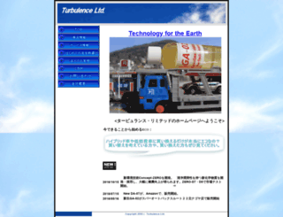turbulence-ltd.com screenshot