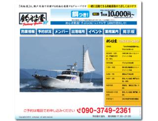 turibuneya.com screenshot