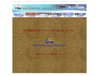 turijoho.com screenshot