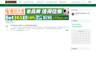 turismovacacional.net screenshot