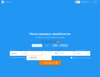 turistgide.ru screenshot