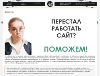 turizm-empire.ru screenshot