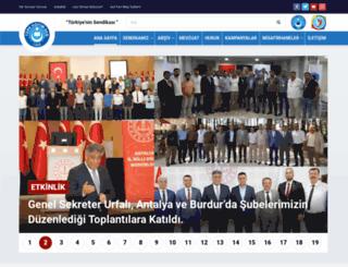 turkegitimsen.org.tr screenshot