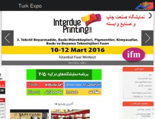 turkexpo.ir screenshot