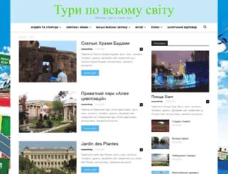 turkey-tours.com.ua screenshot