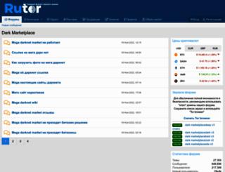 turkish-cinema.ru screenshot