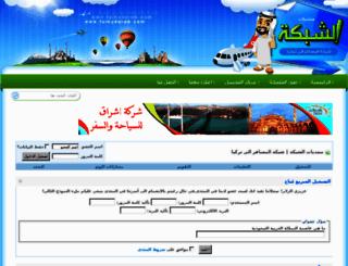 turky4arab.com screenshot