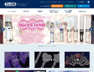 turn-on.jp screenshot