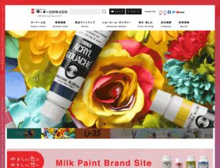 turner.co.jp screenshot