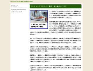 turner2013-14.jp screenshot