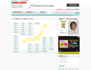 tusinbo.com screenshot