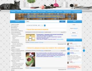 tut-uyut.ru screenshot