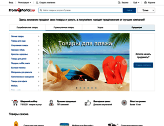 tutaev.equiptorg.ru screenshot