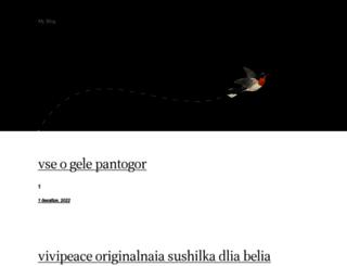 tutapteka.ru screenshot