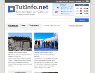tutinfo.net screenshot