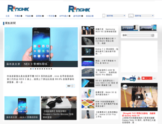 tutor.ringhk.com screenshot