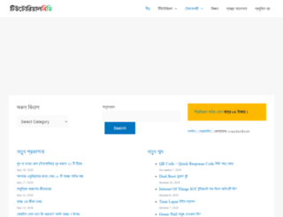 tutorialbd.com screenshot