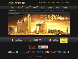 tutorialfeed.org screenshot