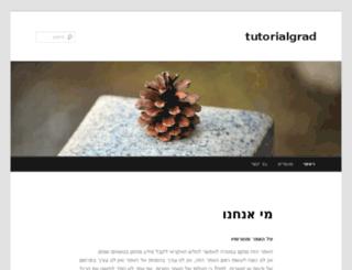 tutorialgrad.com screenshot